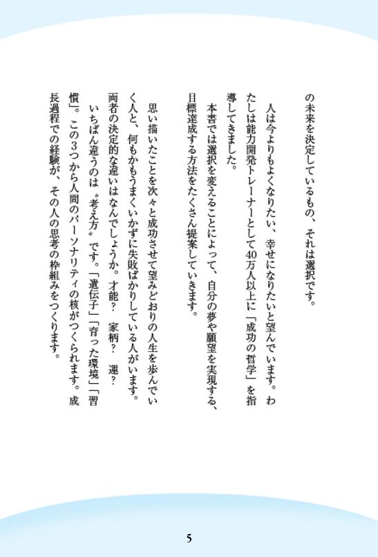 内容紹介画像 5