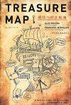 TREASURE MAP ~成功への大航海~